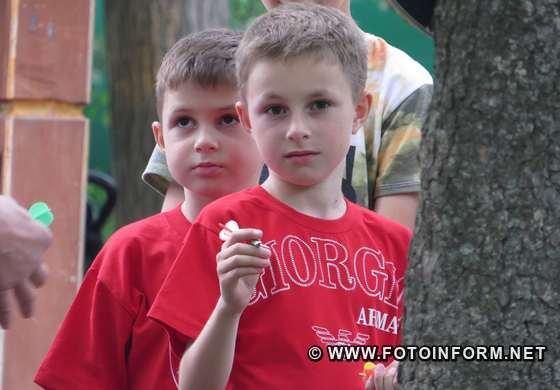 У Кропивницькому відбулося спортивне свято, День батька, фото ігоря філіпенка,