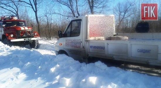 За минулу добу пожежно-рятувальні підрозділи Кіровоградської області надали допомогу трьом автомобілям, які потрапили на складні відрізки доріг.