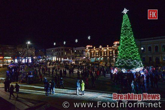 У Кропивницькому, підготовка до новорічних свят, триває повним ходом, головна ялинка Кропивницький