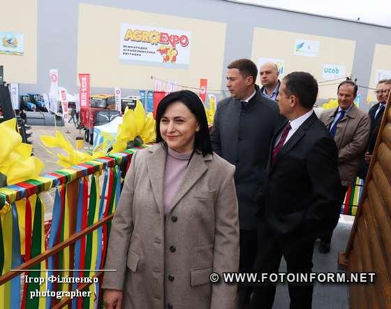 Марія Чорна та Роман Лещенко відкрили «АгроЕкспо - 2021»