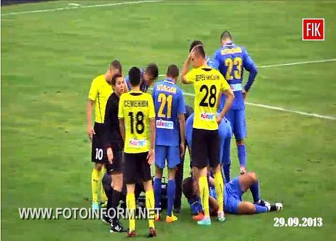 Сегодня, 29 сентября, состоялся очередной тур в чемпионате Украины по футболу среди команд первой лиги, сообщает корреспондент FotoInform