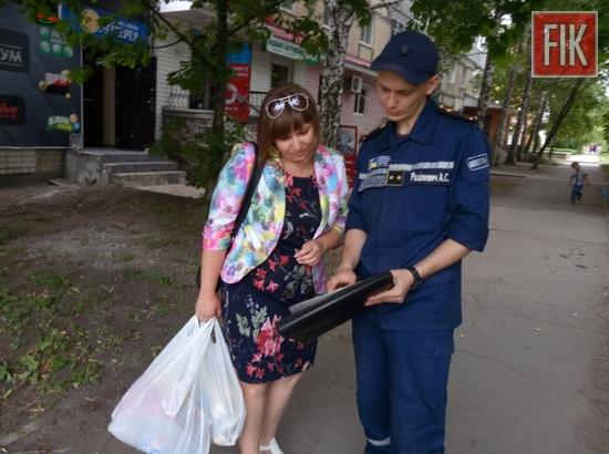 Мешканців Кіровоградщини закликали дотримуватись правил поведінки у літній період