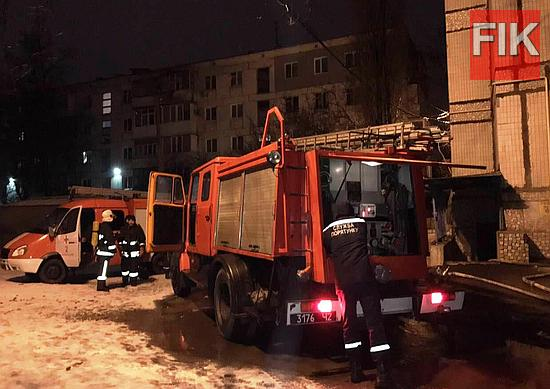27 грудня о 06:03 до Служби порятунку «101» надійшло повідомлення про пожежу в 9-поверховому житловому будинку по вул. Волкова, що у обласному центрі.