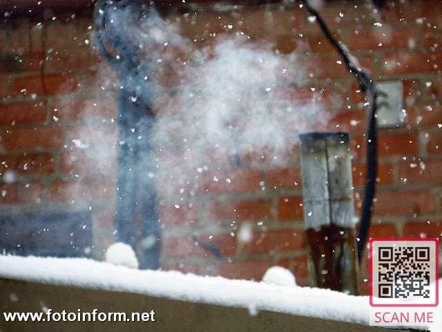 кропивницький, зима2021, санчата, кропивницький сніг, фото Ігоря Філіпенка,