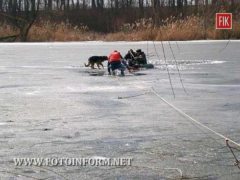 Кіровоградська область: врятовано 3 рибалок! (фото)