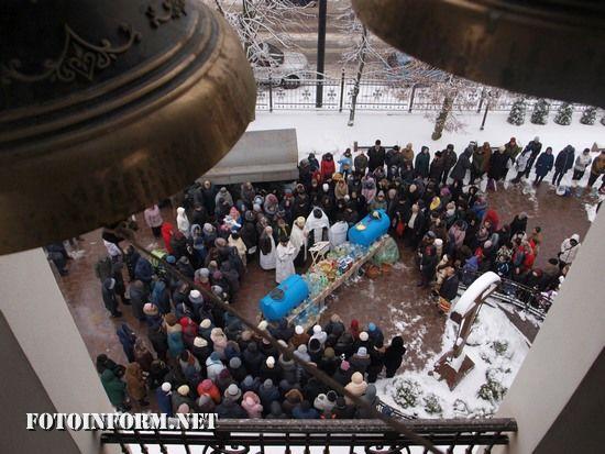 У Кропивницькому святкували Хрещення