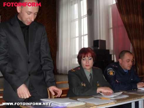 Кіровоград: тиждень правових знань (фото)