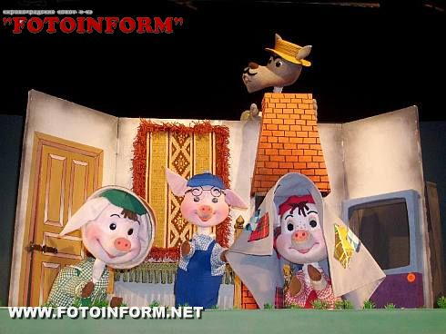 Театр ляльок запрошує дорослих та дітей (ФОТО)