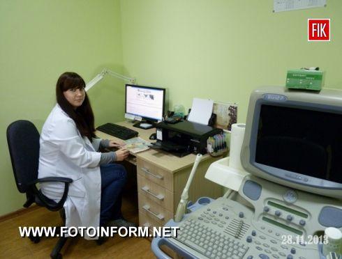 Кировоградский областной онкологический диспансер