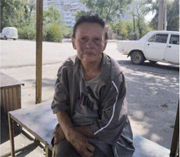 3 січня 2020 року близько 20:45 на автодорозі Стрий-Тернопіль-Кропивницький-Знам'янка на території Кропивницького району (у напрямку м. Знам'янка) сталася дорожньо-транспортна пригода, внаслідок якої загинула жінка.