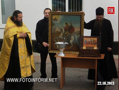 Кіровоградщина: пенітенціарії області приклались до мощей 12 святих православних воїнів (ФОТО)