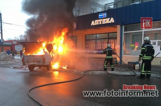 Кіровоградщина, загорівся автофургон, ФОТО пожежі