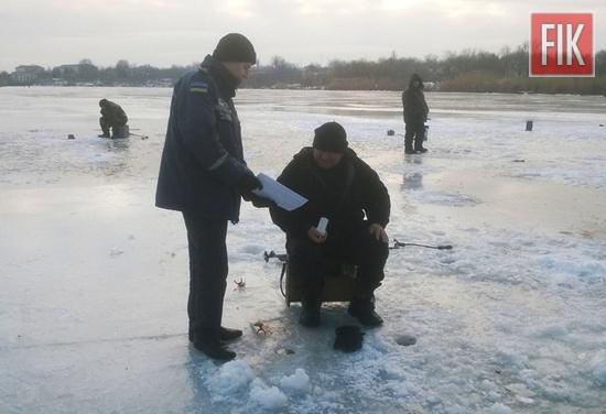 На Кіровоградщині посилюють просвітницьку роботу на замерзлих водоймах
