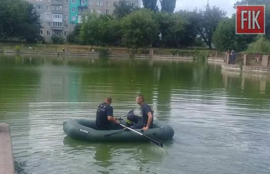 Кропивницький: у центрі міста втопився чоловік
