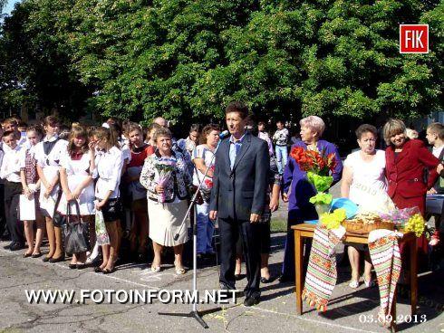 Кіровоградські митники подарували навчальному закладу новенький сучасний телевізор (ФОТО)