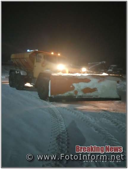 Рясний сніг, засипати Кіровоградщину, ФОТО,