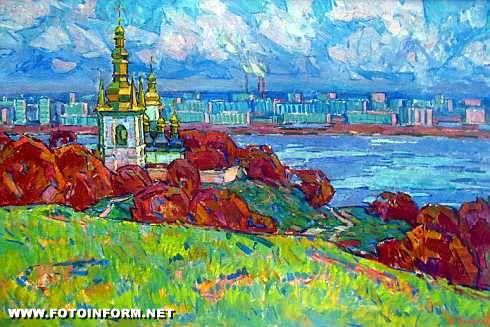 Кіровоград: відкрилась експозиція до Дня Соборності та Свободи України (фото)