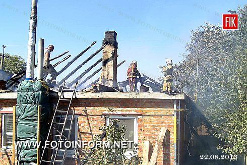 Кіровоградщина: до пожежі призвело призвело коротке замикання електропроводки (ФОТО)
