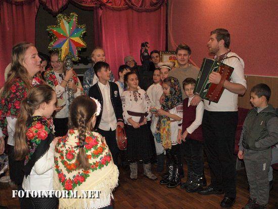 У Новомиргороді відбулася благодійна акція , Різдвяний Ангел