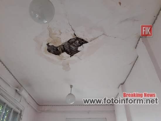 Кропивницький, у центрі соціальної адаптації, ремонтують дах