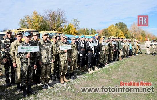 Урочисте відкриття змагань відбулося на військовому полігоні поблизу села Федорівка Первозванівської об'єднаної територіальної громади.