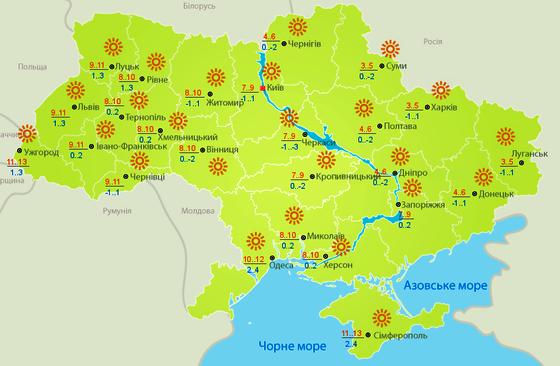 10 листопадв в Україні без опадів.