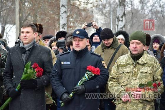 Кропивницький, рятувальники, 75-ї річниці визволення Кіровограда, нацистської окупації,