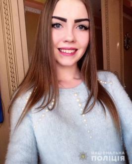 Кіровоградщина, пошуки зниклої, неповнолітньої дівчини, Хріненко Діани