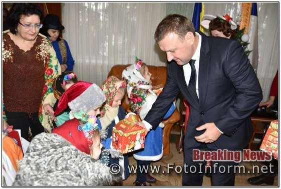 Кропивницькому, вихованці дитячого садочка, привітали рятувальників (ФОТО)