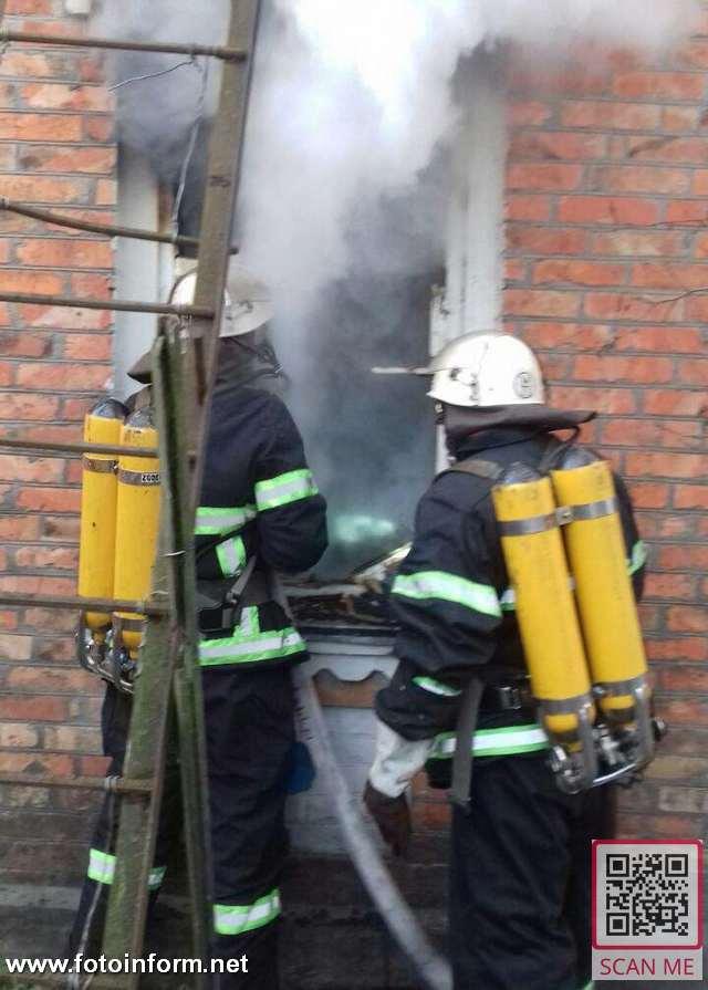Кіровоградщина, пожар, виникло дві пожежі, загинула жінка