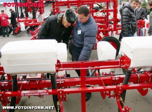 Кіровоградські заводи презентували продукцію на Кубані (ФОТО)