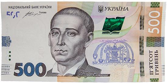 банкноту номіналом 500 гривень,П'ЯТСОТ ГРИВЕНЬ