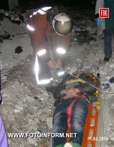 18 квітня о 23:43 до Служби порятунку «101» надійшло повідомлення від медиків про те, що у м.Світловодськ у викопаній ямі на глибині 4 м, знаходиться чоловік. Постраждалий невдало впав, сильно травмувався, а лікарі не могли дістатися до нього.