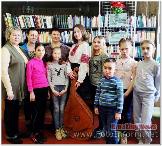У Кропивницькому бібліотекарі провели муз-рев'ю