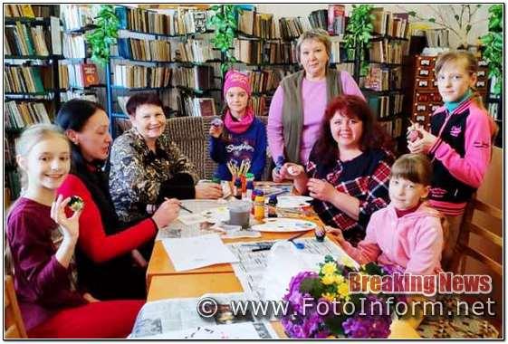 У Кропивницькому створюють подарунки до Великодня