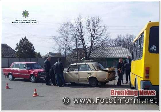 Близько 15-ї години патрульні поліцейські отримали повідомлення про подвійну ДТП на перехресті вулиць Бобринецький шлях та Нижньої П'ятихатської.