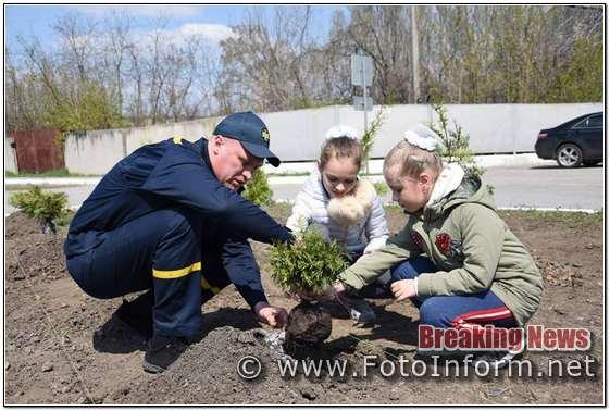 Кропивницький, рятувальники, Дня довкілля, фоторепортаж, За чисте довкілля,
