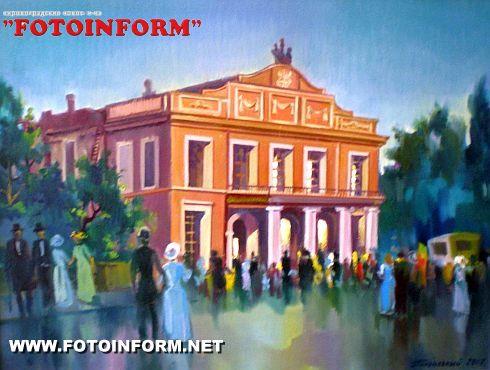 Експозиції до Міжнародного дня театру (ФОТО)