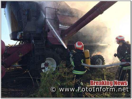 біля села Тарасівка загорівся комбайн