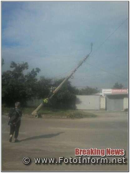 У Кропивницькому впала опора та висить на дротах (ФОТО)