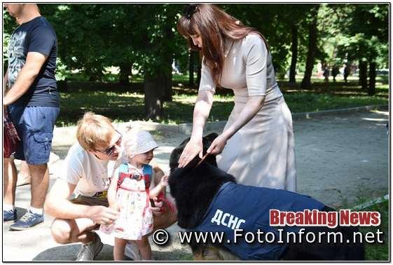 День захисту дітей, у Ковалівському парку