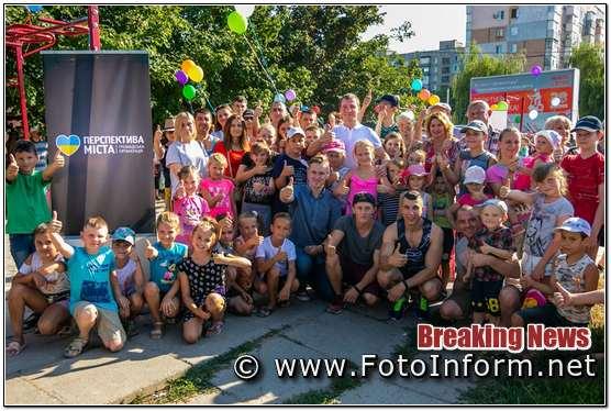 Мікрорайон Космонавтів, Кропивницький, прикрасило сучасне спортивне містечко (ФОТО)