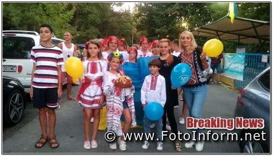 дітей із Кропивницького повернулася з Міжнародного фестивалю