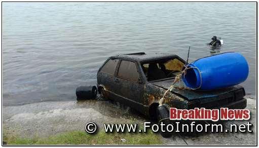 з водосховища витягли авто