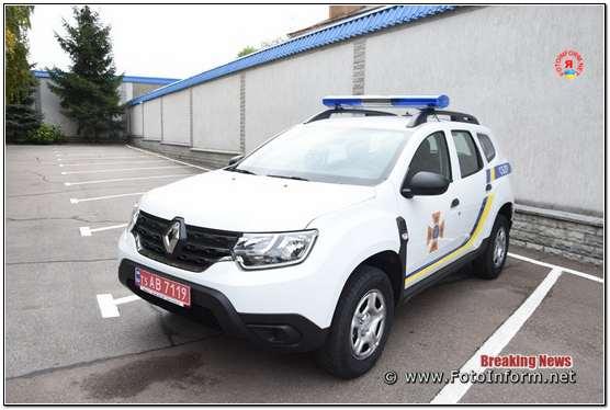 У Кропивницькому, рятувальники, отримали, новий спецавтомобіль