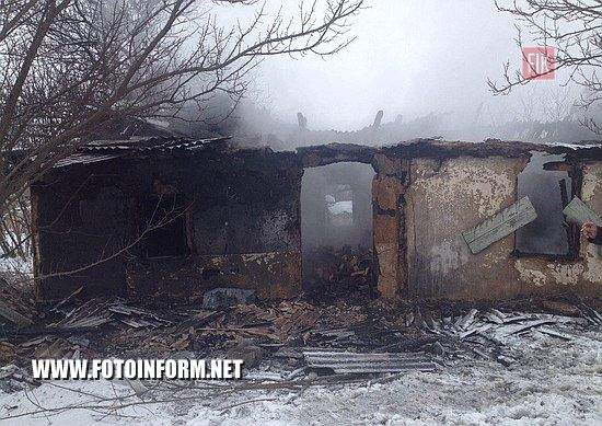 9 січня о 07:07 до Служби порятунку «101» надійшло повідомлення про пожежу на території приватного домоволодіння у с. Гайок Олександрійського району.