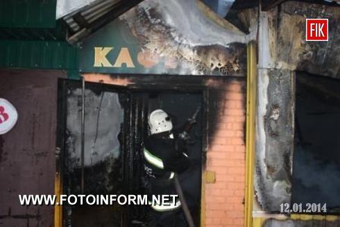 Кіровоград: пожежа у привокзальному кафе