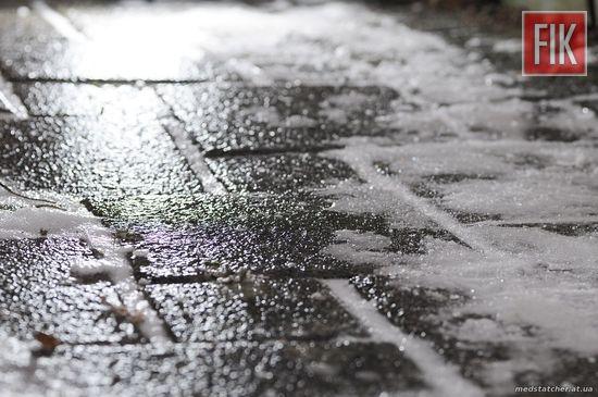 На жаль, погода підносить нам дуже неприємні сюрпризи: сніг тане, замерзає, й дороги перетворюються на суцільну ковзанку. Травмуватися в таких умовах дуже легко. Але подібних неприємностей можна уникнути, якщо дотримуватись певних правил безпеки.