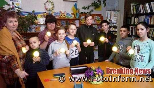 Бібліотека №18 разом з двадцятьма бібліотеками МЦБС міста Кропивницького провела майстерню флікерів, щоб забезпечити світловідбивними елементами дітей.