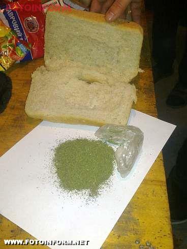 Кіровоград у буханці хлібу знайшли «канабіс» (фото)